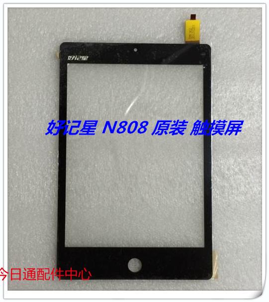 Touch OZing N808 original external screen touch screen tablet screen
