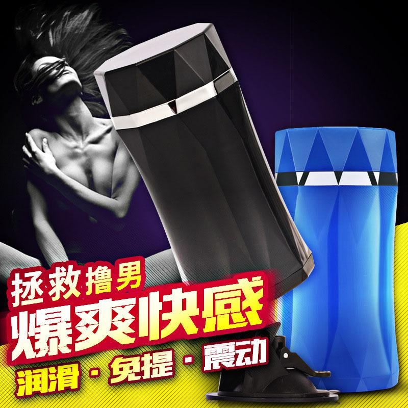 strong sucking realistic oral/vagina pocket pussy vibrator hands free male masturbator cup blowjob/vaginas sex masturbation toys(China (Mainland))