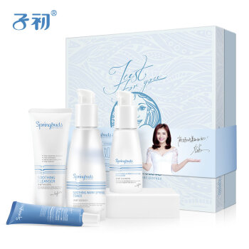 Springbuds Skin Care Moisturizing Suit Maternity Moisturizing Hydrating Pregnant Woman Body Care Whitening Natural Cosmetics(China (Mainland))