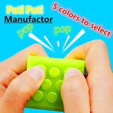 Anti stress toys mugen puchi puchi bubble wrap keychain Gag Toy puti puti popping unique best gift for you or friend or kid toy(China (Mainland))