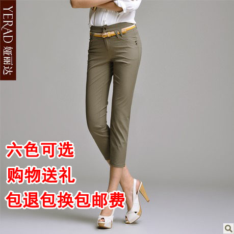 Pants cropped pants 2013 slim straight cropped pants female l2319(China (Mainland))