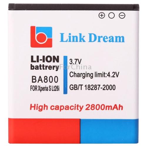 Гаджет  Link Dream High Quality 2800mAh Battery for Sony Xperia S LT26i / Arc / Hd (BA800) None Бытовая электроника