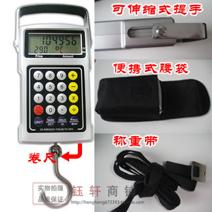 Portable electronic portable scale said portable electronic scale price computing scale hanging scale 50kg