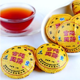 Emperor Royal Jade Cakes Mini Curiosa Ripe Pu Erh, Man Women Personal Care Health Beauty Natural Slimming Organic Care Tea Food(China (Mainland))