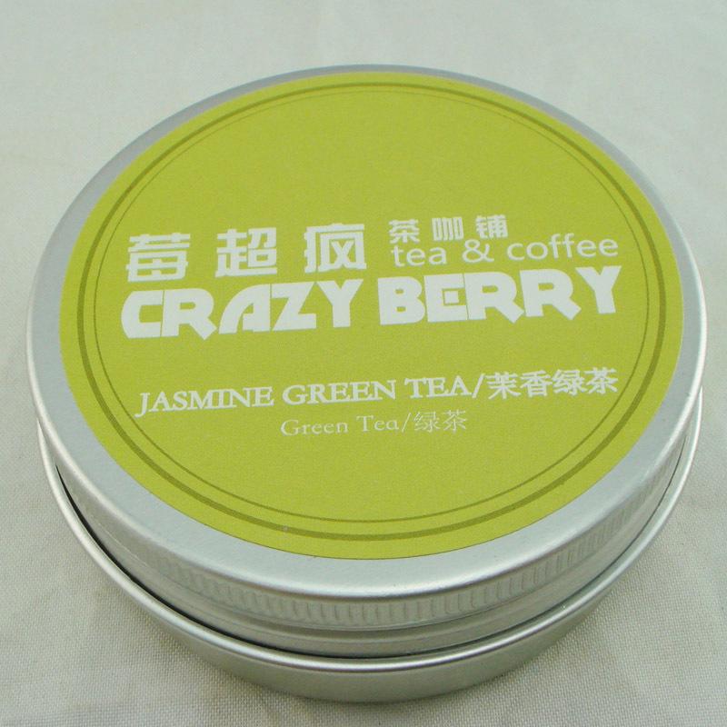 Hot sale Jasmine tea 45g/can,jasmine fragrance loose flower green Tea,2014 new tea,Russia Brazil and USA free shipping(China (Mainland))