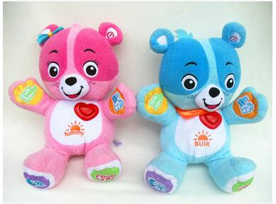30cm music sound and light learning intelligence Bear plush learning toy baby can interact with sound emitting downloadable song(China (Mainland))