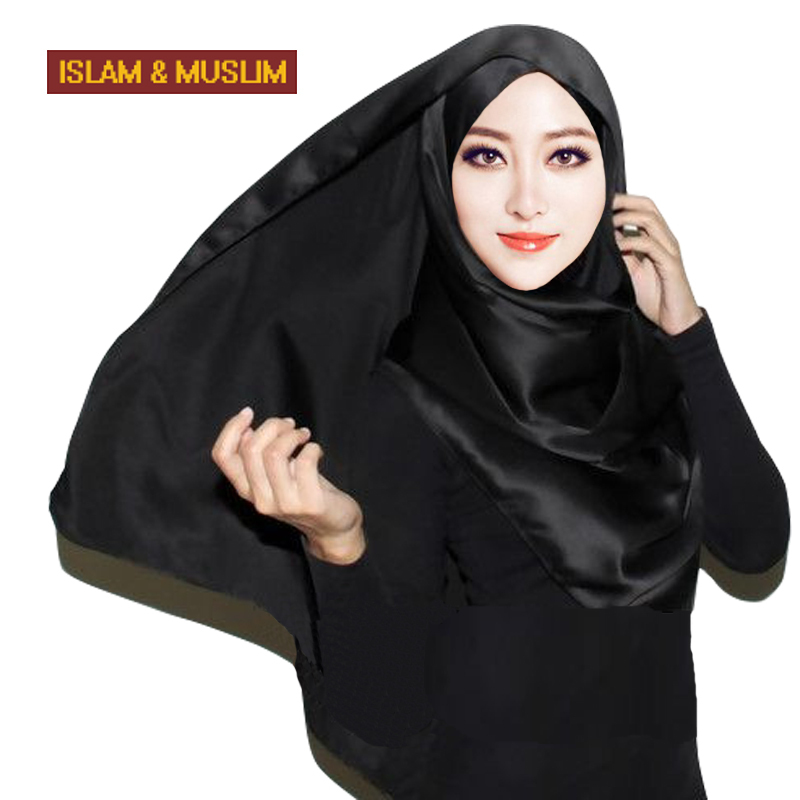 plain single muslim girls Marriage talk: unrealistic expectations so you're all set to get married you've picked out the dress many many young muslim girls face this dilemma.
