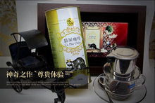 New High quality 200g Vietnam Coffee Powder Baking charcoal roasted Original green food Kopi Luwak Ground