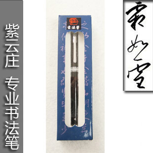 Calligraphy pen art pen elbow fountain pen fountain pen 3