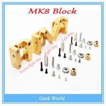 3D printer accessories MK8 extruder aluminum block DIY kit Makerbot dedicated single nozzle extrusion head aluminum block(1set)