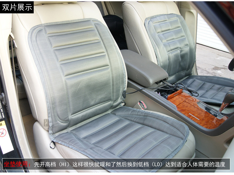 car Auto heated seat cushion export Russia warm winter electrical heating seat cover(China (Mainland))