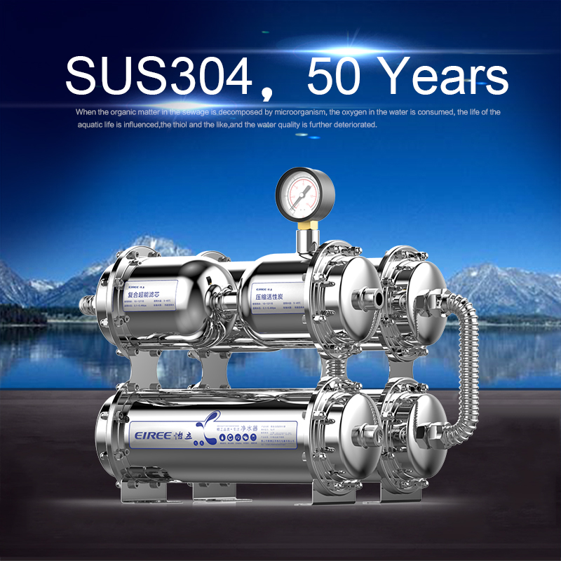 sink Stainless steel 304 housing UF water purifier PVC UF membrane
