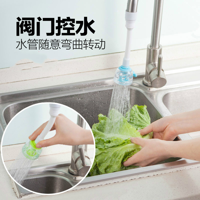 Kitchen faucet water-saving shower head tube can be rotated 360 degrees to clean the tank curved easier(China (Mainland))