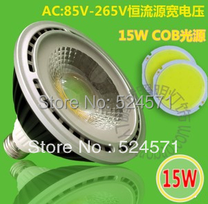DHL Free Shipping COB 15W PAR 30 E27  LED Bulb Light High Brightness LED Spot light AC85~265V<br><br>Aliexpress