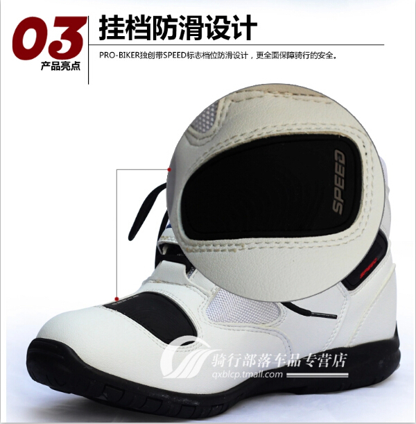 Free shipping PRO-BIKER motorcycle shoes road racing boots knight boots male boots slip racing shoes A005 Size: 38-45