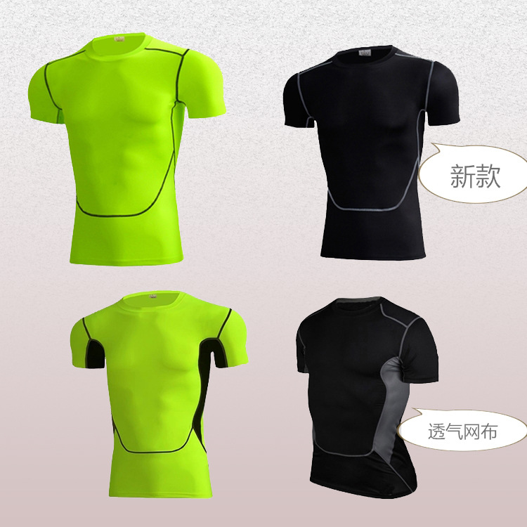 2017 Basketball Football Jersey pro sports tights short sleeved shirt, dry clothes, men's basketball, gym clothes, clothes,(China (Mainland))