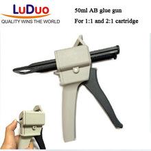 Epoxy resin doming resin adhesive PU AB glue caulking gun cartridge gun dispenser explosion-proof plastic factory price(China (Mainland))