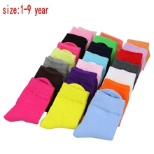5 pairs/lot  spring high quality cotton Candy color chilren socks for girls boys socks 1-9 year kids socks(China (Mainland))