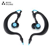 Syllable D700 Bluetooth Earphone Sport Wireless HIFI Earphones Music Stereo Headphone For iPhone Samsung Xiaomi Free Ship(China (Mainland))