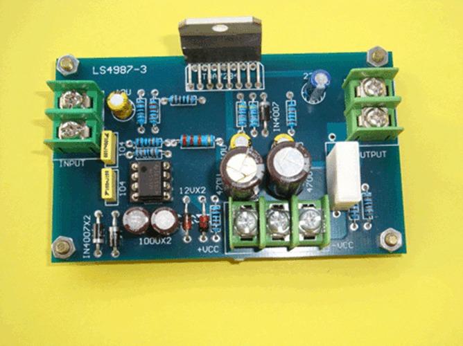 TDA7294 DC servo current stereo amplifier board 100W NE5532N(China (Mainland))