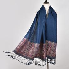 YI LIAN Brand New Arrival Women Cotton Scarf Fring Ends Designer Scarves Fashion Flower Pashmina Shawl 190*70cm JB012(China (Mainland))