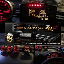 10 1 Digital Link Advance ZD Display Meter volt/water temp/oil pressrpm/speed meter ECT TK-DF09701 - EPMAN RACING SHOP store