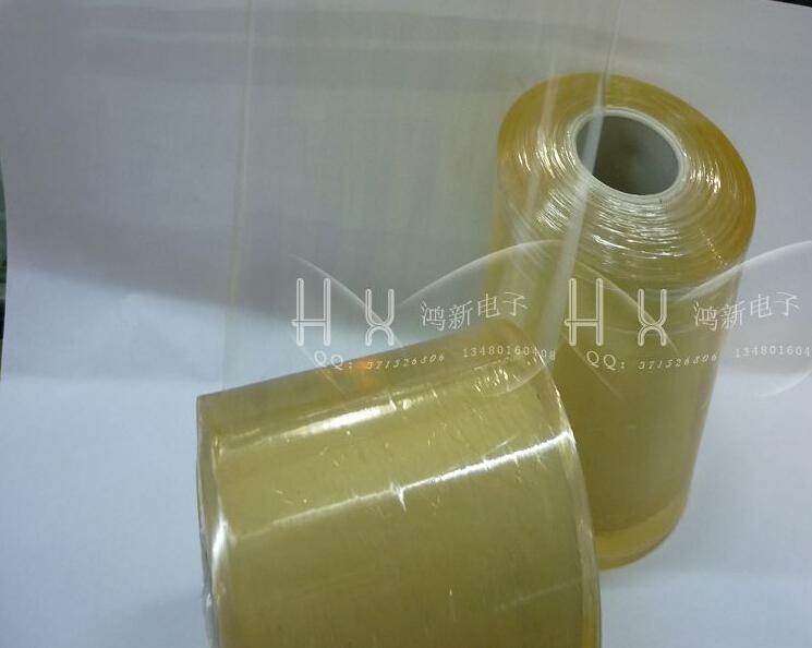 PE stretch film play coated film/wire/plastic/stretch film winding IC plate good helper 50 mm(China (Mainland))
