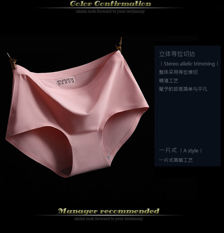 Top Quality Women's Panties 17 Colors ice silk Cool and refreshing seamless underwear triangle big yards of female briefs