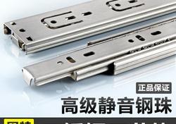 Stainless steel hardware mute drawer track rails three best rail 2(China (Mainland))