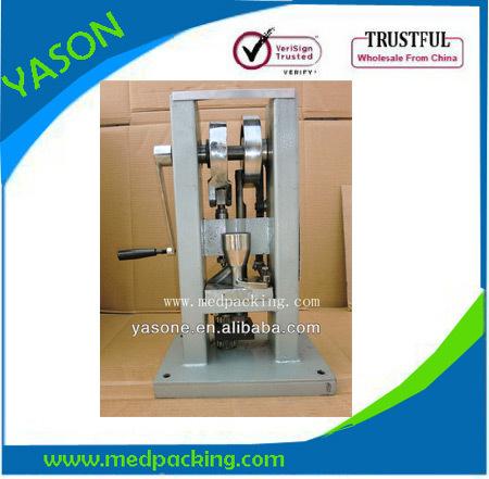 pill press machine suppliers