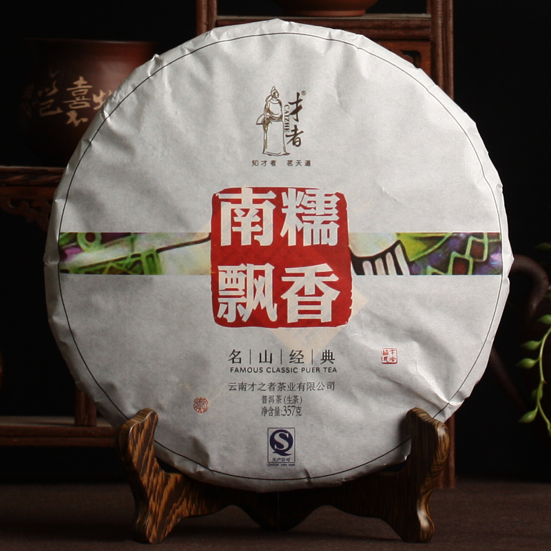 2014 Early spring Tea Cai Zhe Nan Nuo Moutain Flavour Raw Puer Tea cake 357g pu