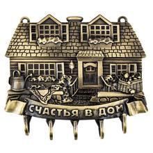 2016 hot sale key hooks. Beautifully kitchen bedroom hooks. Antique wall hooks. Housekeeper happy home(China (Mainland))