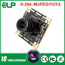 H.264 MJPEG 30fps 1280*720 Ominivision OV9712 1.0megapixel 720P surveillance Video record usb cctv camera board