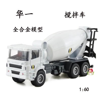 huayi 1:60 Heavy cement mixer truck mixer alloy model toys for children(China (Mainland))