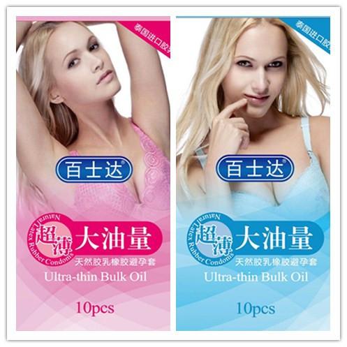 10 condoms ultra-thin products free transportation cost send into human nature(China (Mainland))