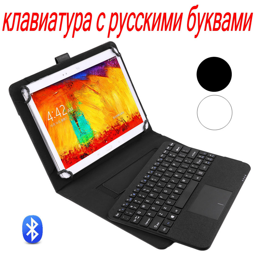 For Samsung GALAXY Tab E 9.6 T560 T561 Removable Bluetooth Touchpad Russian/Spanish Keyboard + Folio PU Leather Case Stand Cover(China (Mainland))