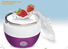 Buy Hot selling !Electric Yogurt Machine Stainless Steel Liner Mini Automatic Yogurt Maker 1L Capacity 220V for $18.80 in AliExpress store