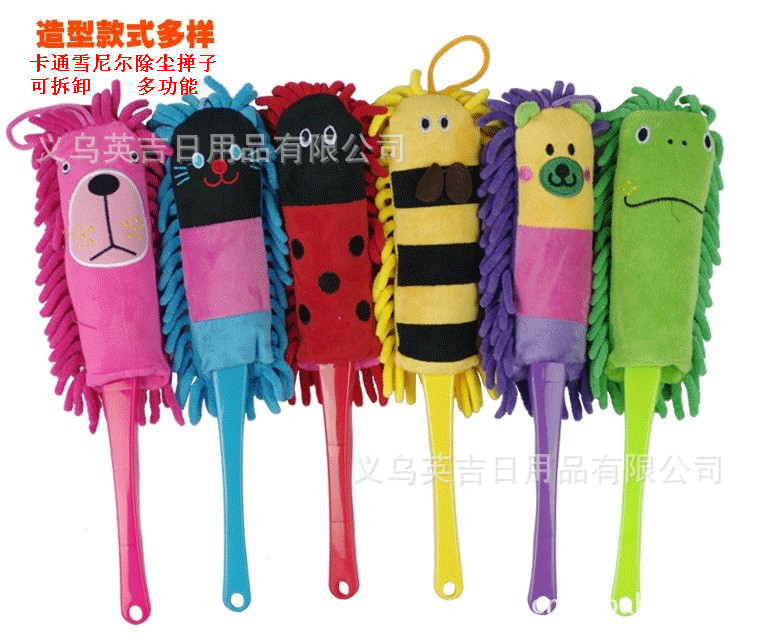 2015 Real Rushed Freeshipping Cleaning Animal Cartoon Chenille Computer Keyboard Duster Cleaner Dusting Polyester And Materials(China (Mainland))