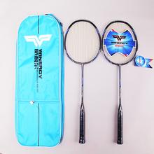 Buy 2 pieces badminton racket racquet de badminton string carbon badminton racquet for $31.23 in AliExpress store
