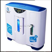 Mini портативная кислород концентратор генератор домашнее хозяйство уход на дому