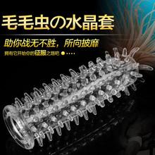 3PCS/ lot Hot Sale Transparent Spike Condoms Men's Special Condoms with Thorn Penis Extender Condom(China (Mainland))