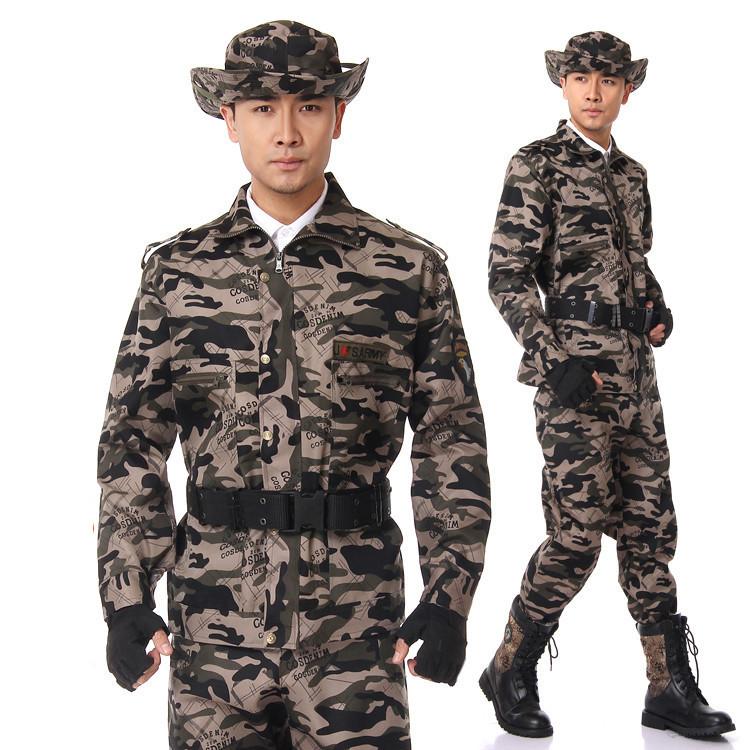 Одежда Милитари Большие Размеры С Доставкой