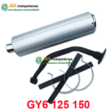 GY6 150 GY6 125 exhaust  MODIFIED EXHAUST MOTORCYCLE EXHAUST PIPE  moped  SILENCER MUFFLER GY6 SCOOTER EXHAUST(China (Mainland))