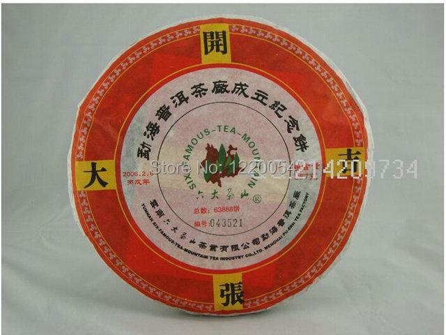 Puer Raw /Green Tea 2006 Six-Famous-Tea-Mountain KaiZhangDaJi Memorial Beeng Cake Bing Unfermented / Qing / Sheng Cha 357g!<br><br>Aliexpress