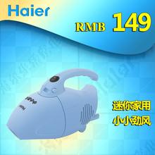 Haier пылесос zb500-3 ручной пылесос