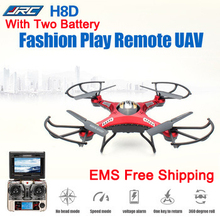 500MP JJRC H8D 2.4Ghz 5.8G FPV Professional Drone With Camera Quadrocopter 300M Distance RC Drones Headless Mode One Key Return