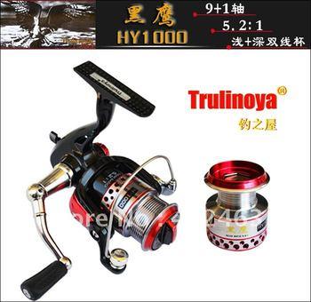 Free Spinning fishing reel Trulinoya  HY2000  machined spool + Spare machined  spool 10precision Ball Bearing 5.2:1 /274g