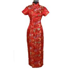Hot Sale Red Classic Chinese Women's Satin Long Halter Cheongsam Qipao Elegant Dress Flower S M L XL XXL XXXL