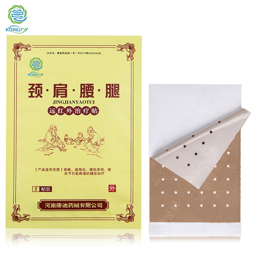 Factory Direct Tiger Balm Plaster 15 Pieces/ 3 Bags Herbal Medical Far Infrared Heater Chinese Medical Pain Relief Patch(China (Mainland))