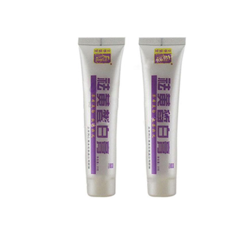 Discount !1pcs 25g skin lightening cream Face Cream blotches freckle Strepsils IN 7 DAYS Removes Pigment Freckle(China (Mainland))